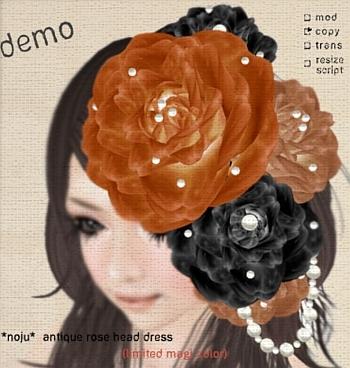 magai flores en el pelo demo item